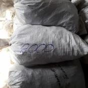 Уголок упаковочный (фасовочный)  защитный полимерный 35мм*35мм*3мм