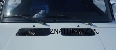 Воздухозаборник ВАЗ 2101-2107
